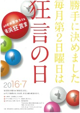28kyogendo_annual