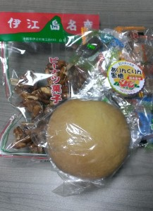 大阪の沖縄土産