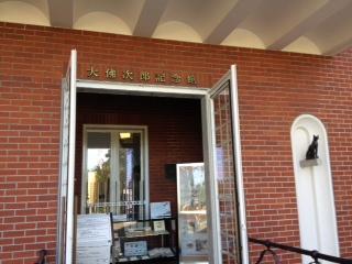 大佛次郎記念館入口